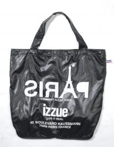 摺疊環保袋b