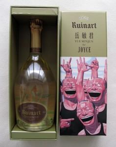 岳敏君Ruinart 香檳