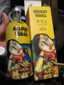 Joyce 40 周年周梵志特別版Absolute Vodka