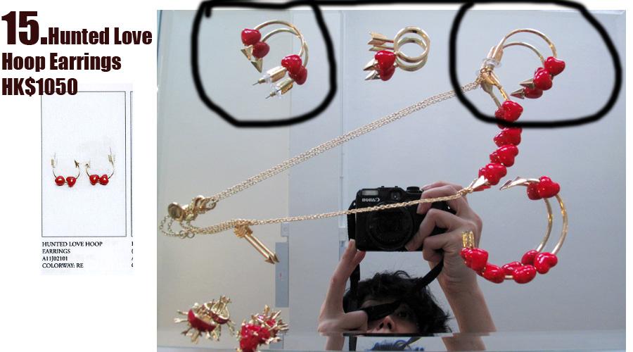 15hunted-love-hoop-earrings-1050