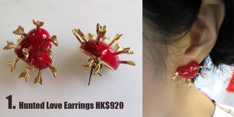 1hunted-love-earrings-920
