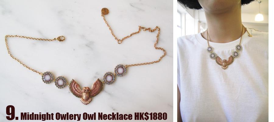9midnight-owlery-owl-necklace-1880