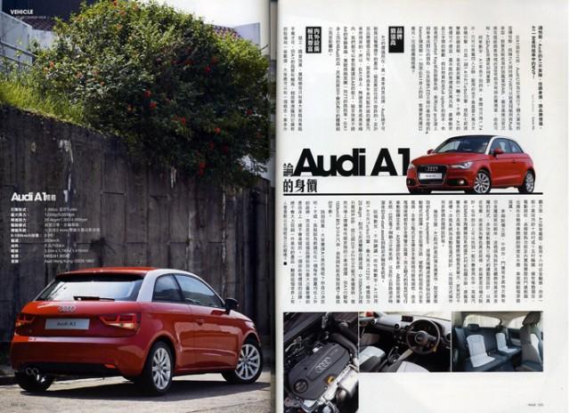 《Jet》car editorial